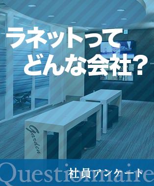 姫路市(兵庫県)の機械設計・電子設計・建築設計、大手企業の